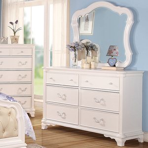 064M Mirror - Finish: White<br><br>*Dresser Sold Separately*<br><br>Dimensions: 40