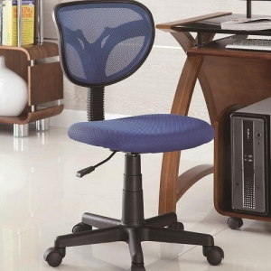 Item # 031CHR Desk Chair - Mesh Adjustable Height Task Chair